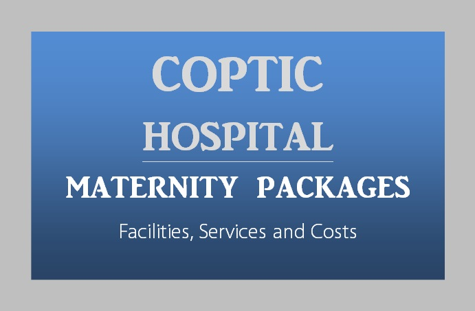 Coptic-Hospital-Maternity-Packages-Nairobi-Kenya-Toiduka-BabyloveNetwork