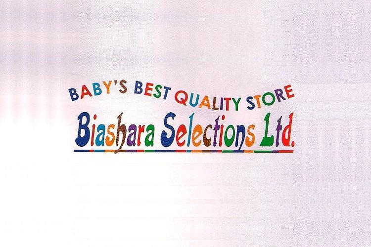 Biashara Selections | Biashara Street Nairobi Baby Shops | Toiduka